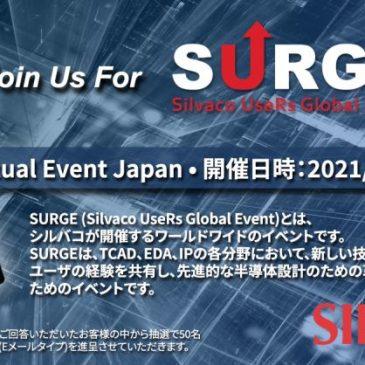Silvaco UseRs Global Event – Japan
