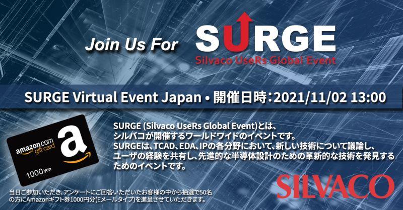 Surge Japan